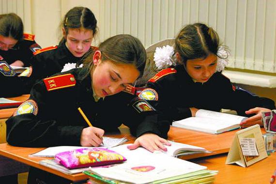 спицами как поступить в школу в москве Поиск