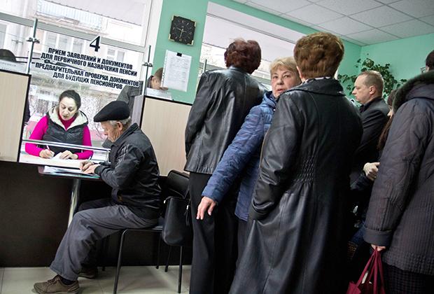 Фото: Андрей Иглов / РИА Новости