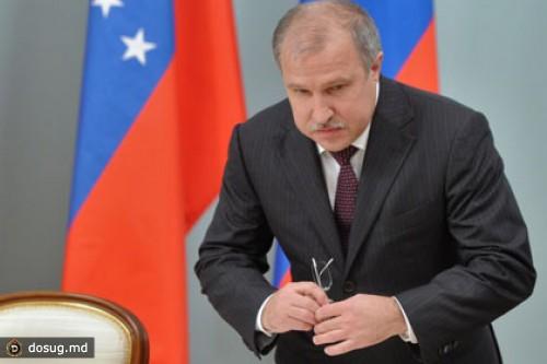 Byivshiy-glava---Rosnefti---nachal-skupa