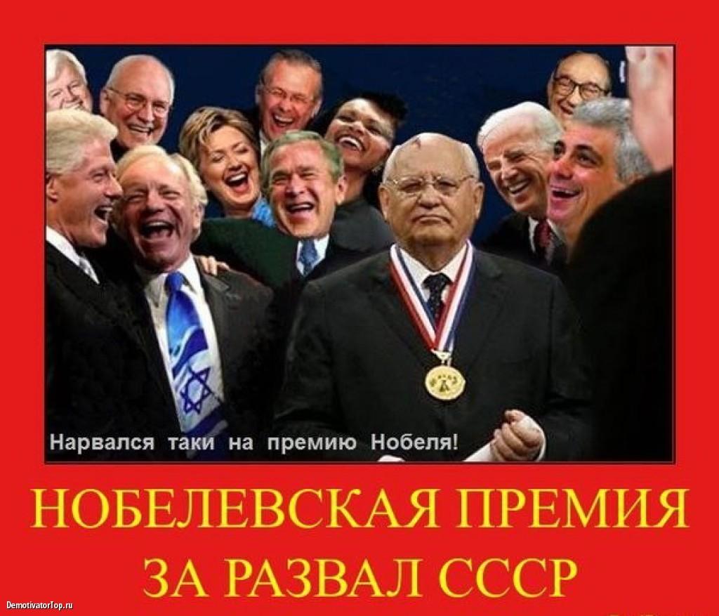 Белоруссия: куда идёт страна? (продолжение)