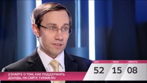 главный экономист «Ренессанс Капитала» по России и СНГ Олег Кузьмин