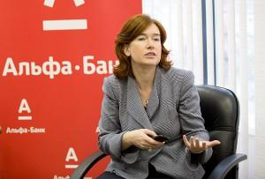 главный экономист Альфа-банка Наталия Орлова