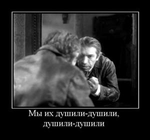 reinkarnaciya-sharikova-my-budem-dushit-teh-kogo-nuzhno-dushit_1