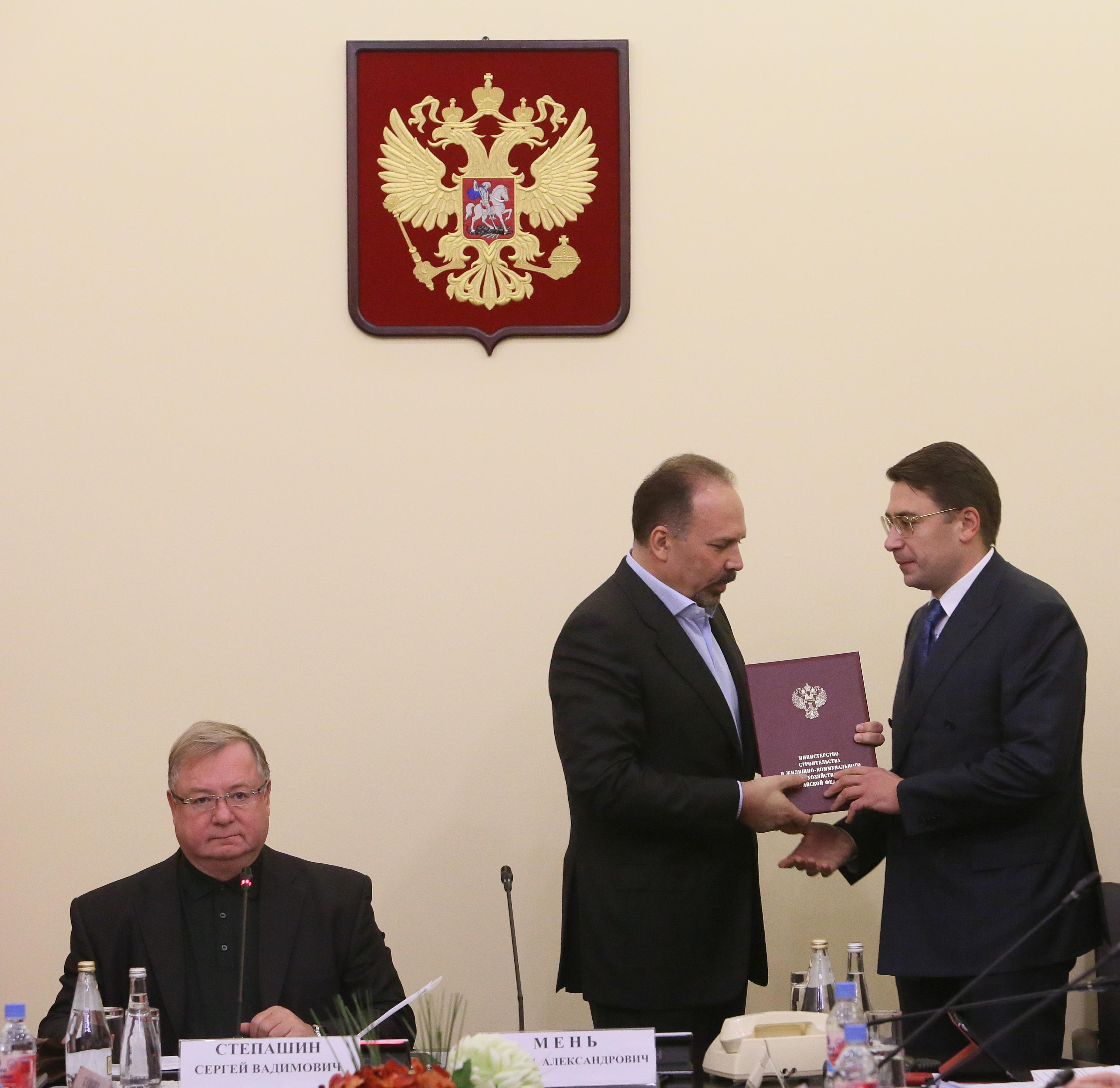 Заседание Президиума Общественного совета при Минстрое России
