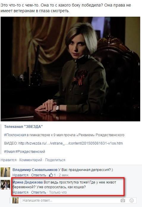 Владимир Сновальников. Фото хроиники  или маленький донос в фейсбуке