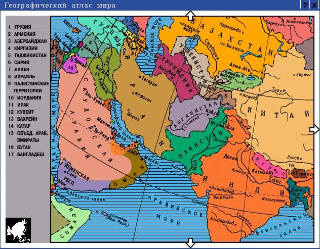 Состав-и-экономико-географическое-положение-Юго-Западной-Азии
