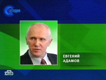 adamov_std