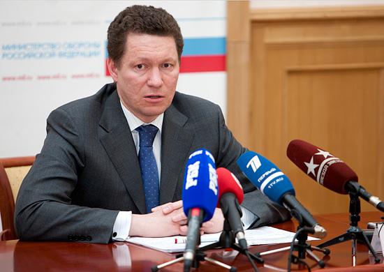 Директор Департамента имущественных отношений МО РФ Дмитрий Куракин.
