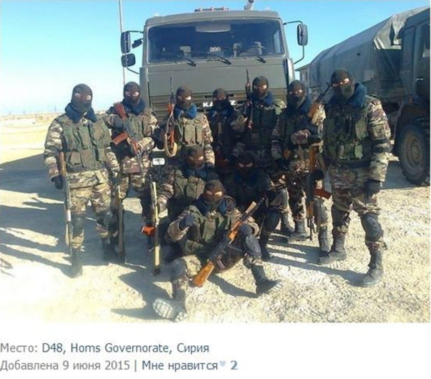 russian_soldiers_makes_a_selfie_in_syria16-mofvk