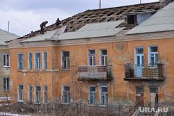 155283_Karabash_Chelyabinsk__vethoe_zhilye_250x0_3680.2459.0.0