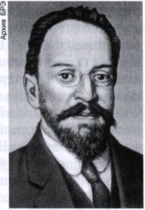 Адольф Иоффе