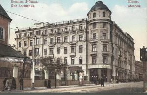 В советское время - Наркоминдел, затем МИД СССР.