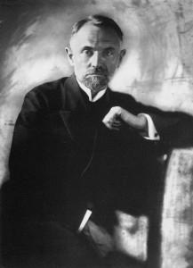 Леонид Красин