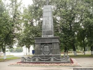 Памятник жертвам Ярославского восстания