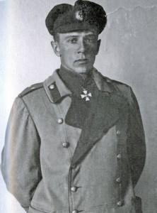 Сергей Николаевич Войцеховский