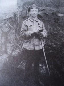 Чечек Станислав