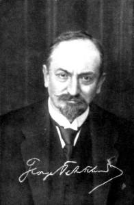 Чичерин Г.В.