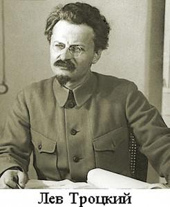 Trotzkijlev