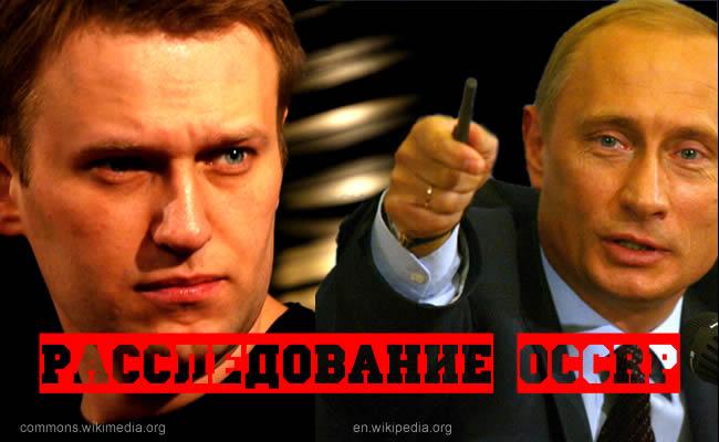 navalny_putin_occrp