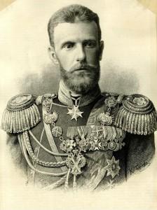 Вел Князь Сергей Александрович