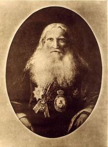 Епископ Порфирий (Успенский)