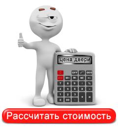 calculator_240x260