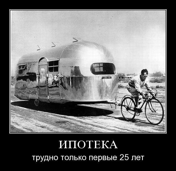 veselaja_podborka_demativatorov_584706