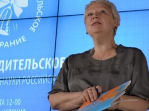 Министр образования и науки РФ Ольга Васильева © Фото Анны Семенец