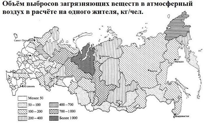 zagryaznenie-vozdukha-v-rossii-4