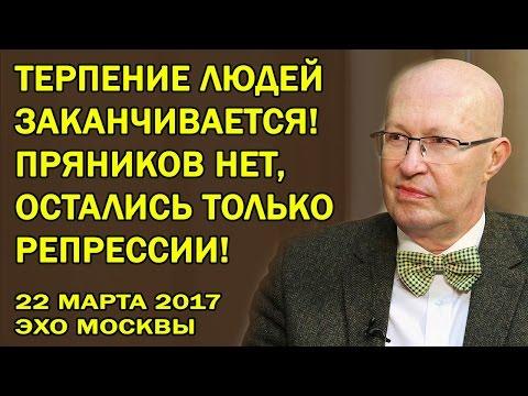 Валерий Соловей