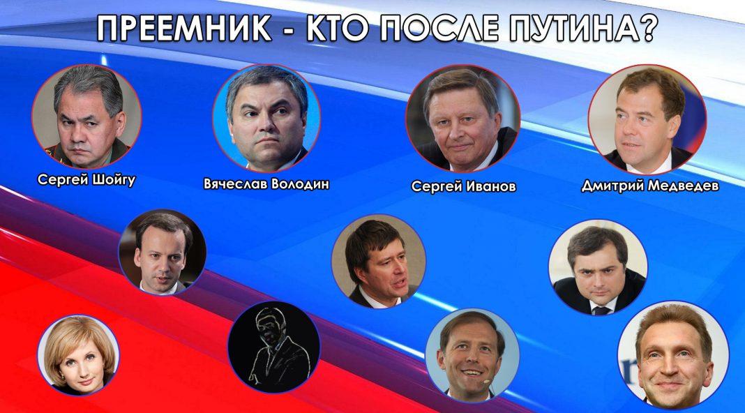 Vyiboryi-prezidenta-2018-goda-v-Rossii-1068x592