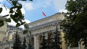 РИА Новости. Илья Питалев