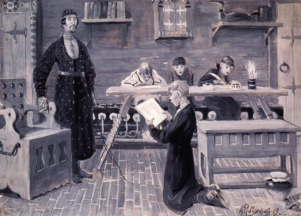 РЯБУШКИН Андрей Петрович (1861-1904) «Школа XVII века». 1903 г. Бумага на картоне, гуашь. 43 x 60 см. Тульский областной художественный музей.