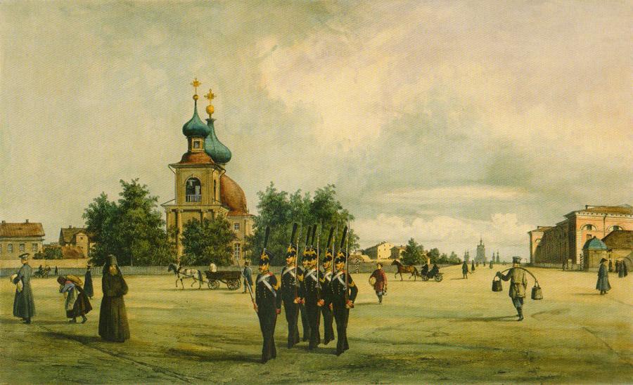 Церковь Св. Троицы на Петербургской стороне. Литография Ф.-A. Перро. 1840-е гг.