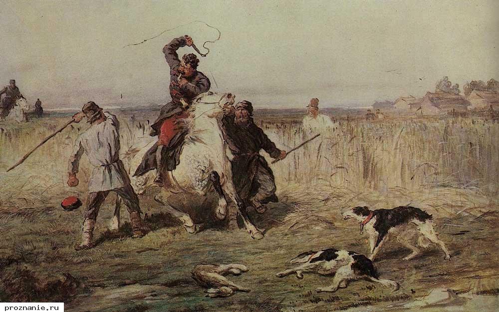 «Потрава» помещиком хлеба на крестьянском поле. Художник П.Соколов. 1860-е годы.