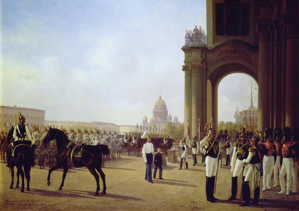 Парад Лейб-кирасирского полка на Дворцовой площади. Худ. А. Ладюрнер. После 1846 г.