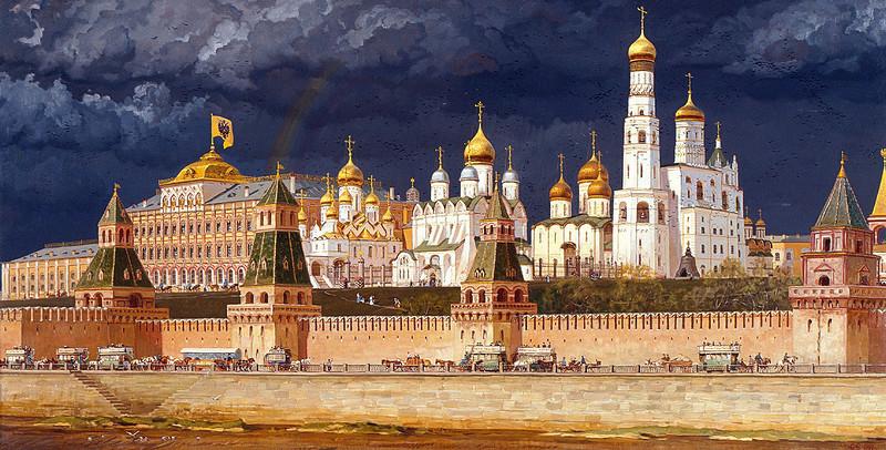 Московский Кремль. Начало ХХ века. С.Ефошкин