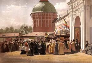 Маковский К.Е. Посещение их величествами Троице-Сергиевой лавры