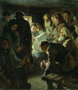 За чтением газеты. Вести с войны. 1905 г. Богданов-Бельский Николай Петрович (1868-1945).