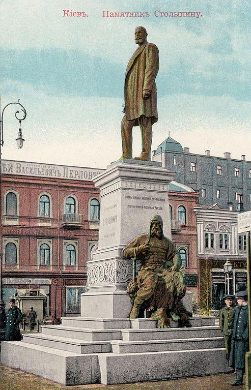493px-Kyiv-stolypin-statue
