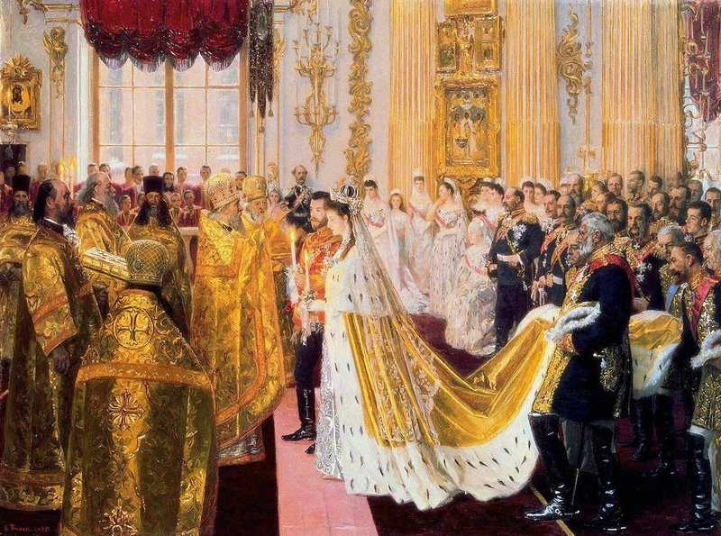Свадьба императора Николая II и великой княгини Александры Фёдоровны (1894). Картина датского художника Лауритса Туксена (1853-1927).