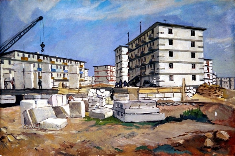 Бройдо Илья Матвеевич (1933-2002) «Стройка» 1963