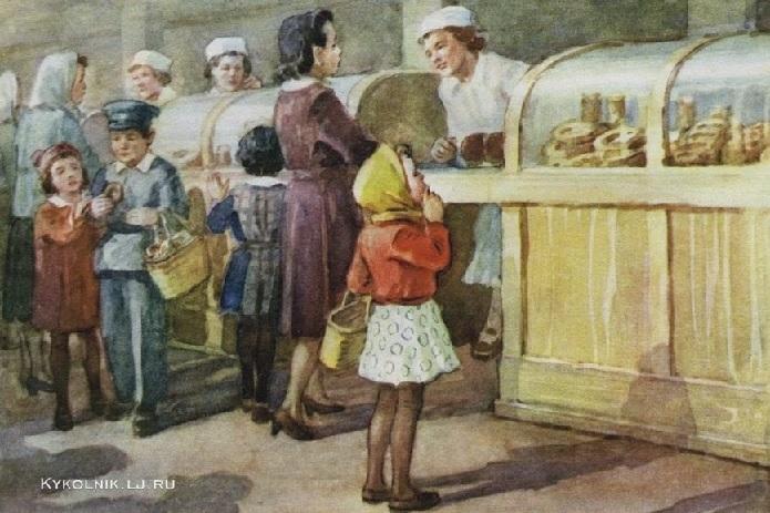 Божко Валентин Демьянович (Россия, 1902-1983) «В булочной»