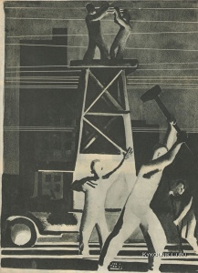 Дейнека Александр Александрович (1899-1969) «Ночной ремонт трамвайной сети» 1930-е