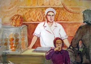 Дейнеко Ольга Константиновна (Россия, 1897-1970) «В булочной» 1940-е