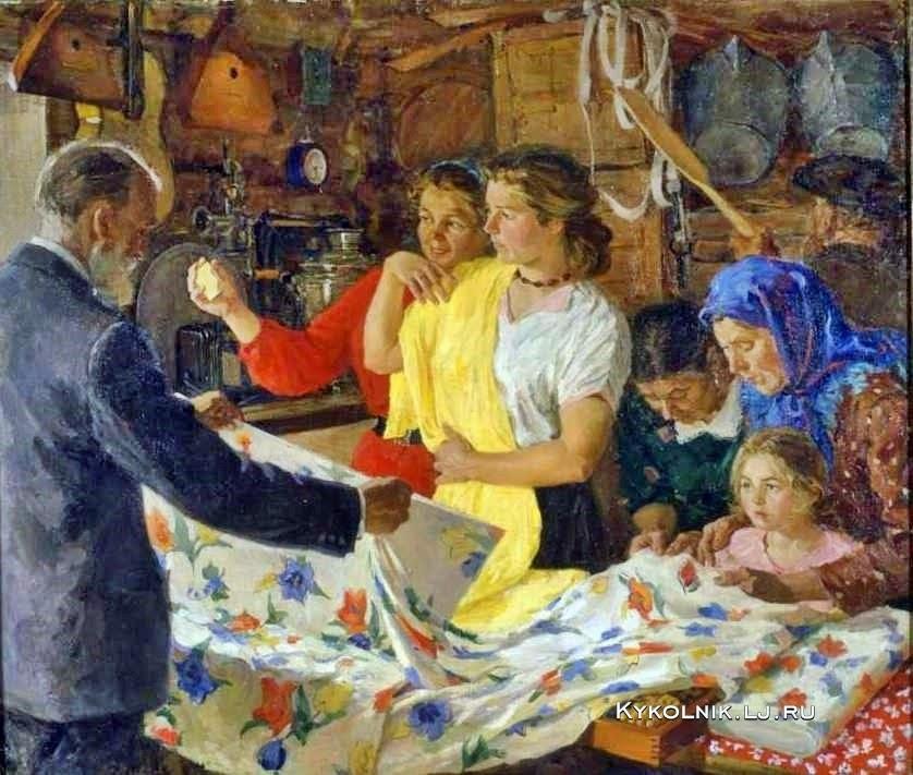 Киселёв Виктор Васильевич (Россия, 1907-1985) «Покупательницы в сельпо. Перед праздником» 1957