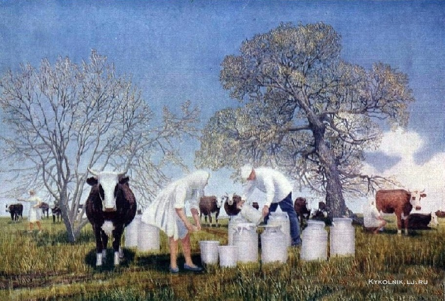 Мельников Виктор Константинович (Россия, 1914-2006) «Дойка коров»
