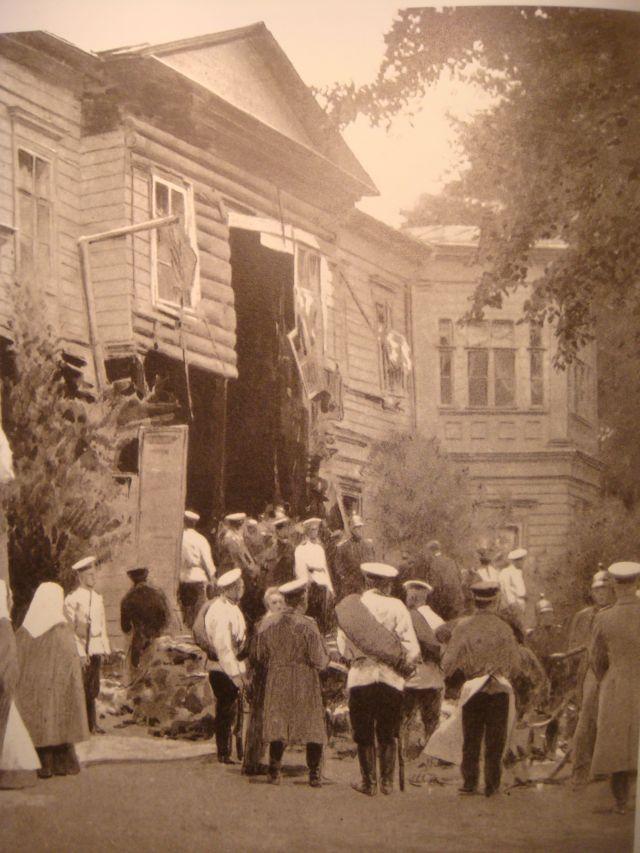 Дача Столыпина на Аптекарском острове после взрыва.