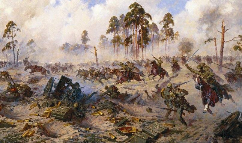 Александр Аверьянов. Атака казаков в Восточной Пруссии 1914.