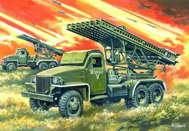 Руденко Валерий. БМ-13-16 «Катюша» на US-6 Studebaker.